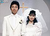 TBSオンデマンド「若奥さまは腕まくり!」 30daysパック