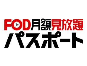 FOD_Passport