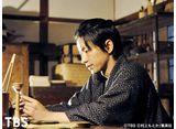 TBSオンデマンド「JIN−仁− #6」