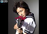 TBSオンデマンド「セーラー服と機関銃」 30daysパック