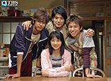 TBSオンデマンド「ブラザー☆ビート」 30daysパック