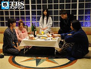 TBSオンデマンド「ラブシャッフル #8」