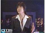 TBSオンデマンド「サウンド・イン