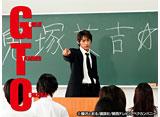 関西テレビ おんでま「GTO」
