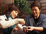TBSオンデマンド「木村郁美の九州焼酎紀行〜幸せな焼酎〜 #2」