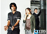 TBSオンデマンド「逃亡者 #5」