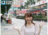 枡田絵理奈の香港・キレイになる旅