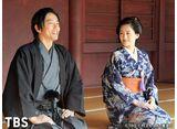 TBSオンデマンド「JIN−仁−完結編 第二話 未来との選択」