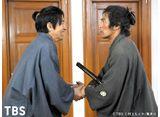 TBSオンデマンド「JIN−仁−完結編 #6」