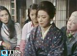TBSオンデマンド「寺内貫太郎一家 #8」