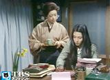 TBSオンデマンド「寺内貫太郎一家 #9」