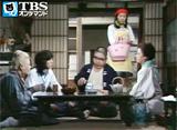TBSオンデマンド「寺内貫太郎一家 #12」
