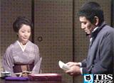 TBSオンデマンド「あにき #2」