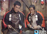 TBSオンデマンド「あにき」(1977年放送)
