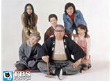 TBSオンデマンド「寺内貫太郎一家 #21〜#39」 30daysパック