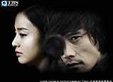 TBSオンデマンド「韓国ドラマ『IRIS−アイリス−』吹替版」 30daysパック
