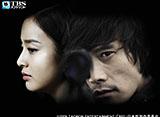 TBSオンデマンド「韓国ドラマ『IRIS−アイリス−』ノーカット吹替版」 30daysパック