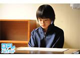 アイシテル〜海容〜 #8