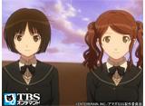TBSオンデマンド「アマガミSS #8 シンテン」