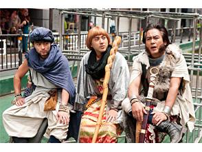テレビ東京オンデマンド「勇者ヨシヒコと魔王の城 #11」
