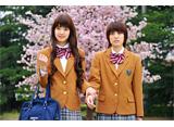 テレビ東京オンデマンド「IS(アイエス)〜男でも女でもない性〜 #1」