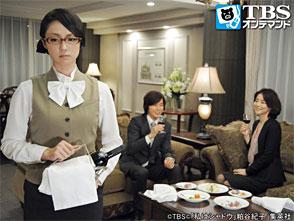 TBSオンデマンド「専業主婦探偵〜私はシャドウ #2」