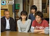 TBSオンデマンド「あいくるしい #3」