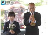 TBSオンデマンド「あいくるしい #6」
