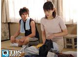 TBSオンデマンド「あいくるしい #9」