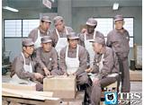 TBSオンデマンド「塀の中の懲りない面々」(1987年放送)