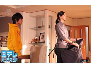 家政婦のミタ #5