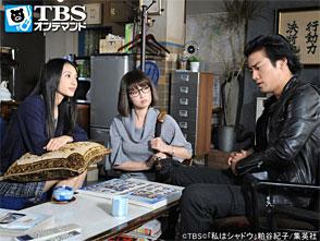 TBSオンデマンド「専業主婦探偵〜私はシャドウ #4」