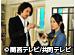 関西テレビ おんでま「ギルティ 悪魔と契約した女 #5」