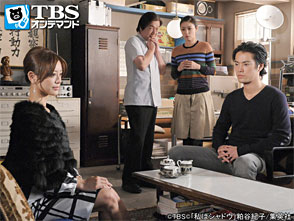 TBSオンデマンド「専業主婦探偵〜私はシャドウ #5」