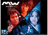 MW−ムウ−第0章〜悪魔のゲーム〜