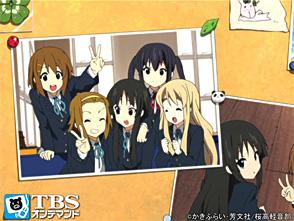 TBSオンデマンド「けいおん!番外編 ライブハウス!」