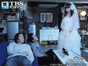 TBSオンデマンド「専業主婦探偵〜私はシャドウ #7」