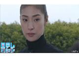 女王の教室スペシャル エピソード1〜堕天使〜