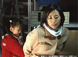 関西テレビ おんでま「アンフェア #5」