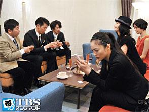 TBSオンデマンド「恋愛ニート〜忘れた恋のはじめ方〜 #1」