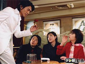 テレ朝動画「特命係長 只野仁 #16」