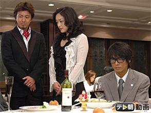 テレ朝動画「特命係長 只野仁 スペシャル'06(2006年9月23日放送)」