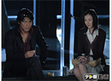 特命係長 只野仁 スペシャル'08(2008年2月2日放送)