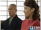 TBSオンデマンド「ピュア・ラブIII #29」