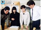 TBSオンデマンド「ケータイ刑事 銭形愛 #12」