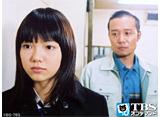 TBSオンデマンド「ケータイ刑事 銭形愛 #15」