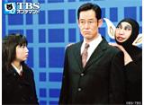 TBSオンデマンド「ケータイ刑事 銭形愛 #25」