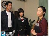 TBSオンデマンド「ケータイ刑事 銭形舞 #3」