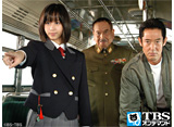 TBSオンデマンド「ケータイ刑事 銭形舞 #5」
