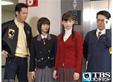 TBSオンデマンド「ケータイ刑事 銭形舞 #7」